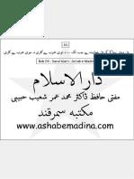 Bab D4 - Darul Islam - Ashab e Madina