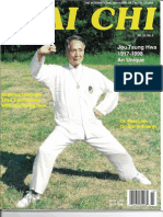 Master Jou, Tsung Hwa Memorial Issue