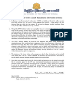 Statement on Urgent Need to Launch Humanitarian Intervention in Burma(Eng Version)[1]