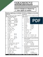 Ssc Mock Test Paper -155 66