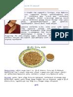 Tamil Samayal - Less Oily Items