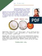 Tamil Samayal - Pachadi 30 Varities