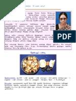 Tamil Samayal - Tasty Pachadi 30 Varities