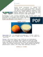 Tamil Samayal - Payasam 30 Varities