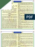 Suvichar Pdf File