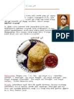 Tamil Samayal - Poori 30 Varities