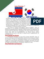 Ang Bansang Korea