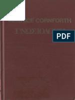Cornford_Gnwsiologia