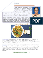 Samayal Recipes In Tamil Pdf