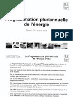 Le document de présentation de la programmation pluriannuelle de l'énergie (PPE)