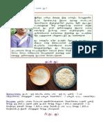 Tamil Samayal - Soup 30 Varities