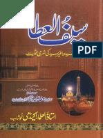 Saif Ul Ata by Allama Ata Mauhammad Bandiyalvi