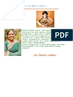 Tamil Samayal - Sweet Balls (Inippu Urundai) 30 Varities