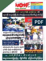 Crime News Journal Vol 20 No 20.pdf