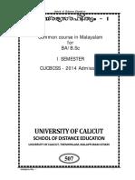 I Sem BA B.sc Common Course - Malayala Sahithyam_2015