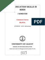 I Sem. Common Course in Hindi - BA B.sc - Communication Skills in Hindi_2015