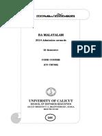 III Sem BA Malayalam Core Course Drama and Thirakkadha On07Dec2015
