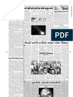 my first editorial for a gujarati daily newspaper PHULCHHAB