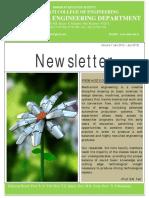 News Mech Vol 07