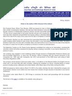 PR - Order in the matter of M/s Infocare Infra Limited