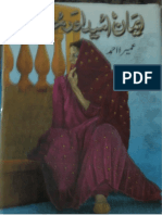 Iman Umeed Aur Muhabbat Urdu Novel by Umera Ahmad Download VUsolutions.com