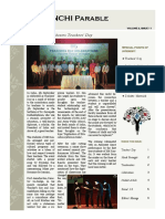 Parable - IIM Ranchi, September 2015