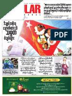 Popular News Journal Vol 8 No 10.pdf