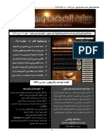 majalah-numero41.pdf