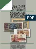 Bg Katalog Na Banknoti