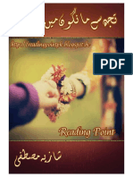 Tujh Se Mangon Main Tujh Ko by Shazia Mustafa Complete