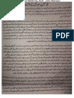 NAi Nasal Par Mobile Kay Asrat - Urdu Mazmoon