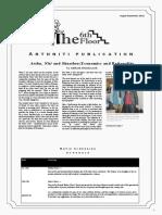 Newsletter - 1