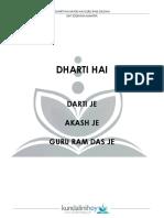 Dharti Hai