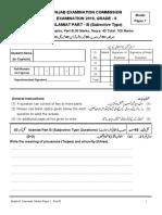 4. G 8 ISL Model Paper 1-2016 Subjective