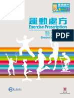 HKG - Exercise Prescription (Doctor's Handbook)