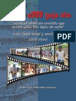 IDPs Reserch Report SINHALA 2016.013 Final.pdf