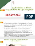 Sleeping Positions in Hindi – Acchi Nind Ke Liye Jaruri