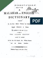 A Malabar and English Dictionary