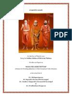 Maha Pidi Arisi Thittam Golden Jubilee March 10th 2016 Samarpanam