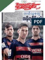 Sport View-Vol (5),No(10).pdf
