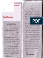 Meri Zaat Zarra-e Be Nishan