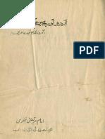 Urdu Adab Main Sikhoon Ka Hissa-Imam Murtaza Naqvi-Dehli-1983