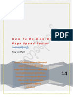 How to Do Your Web-Blogs Page Speed Faster