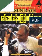 The Sun Rays Vol 1 No 90.pdf