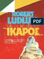 Robert Ludlum - Επιχείρηση Ίκαρος