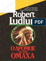 Robert Ludlum - Ο Δρόμος Για Την Όμαχα