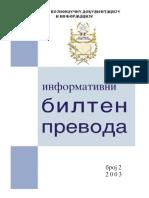 Informativni bilten prevoda 2003/2