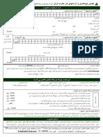IWNT Membership