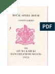 The Azuma Kabuki Dancers and Musicians Royal Opera House London 12 Sept 1955