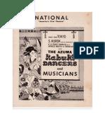 Azuma National Theatre Washington DC 12 April 1954